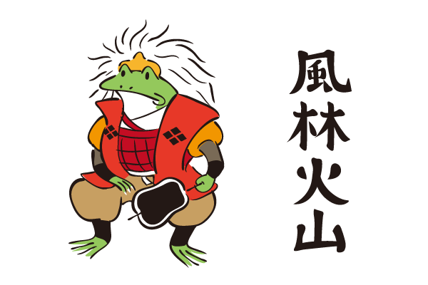 武田信玄から学ぶメンタルコントロール
